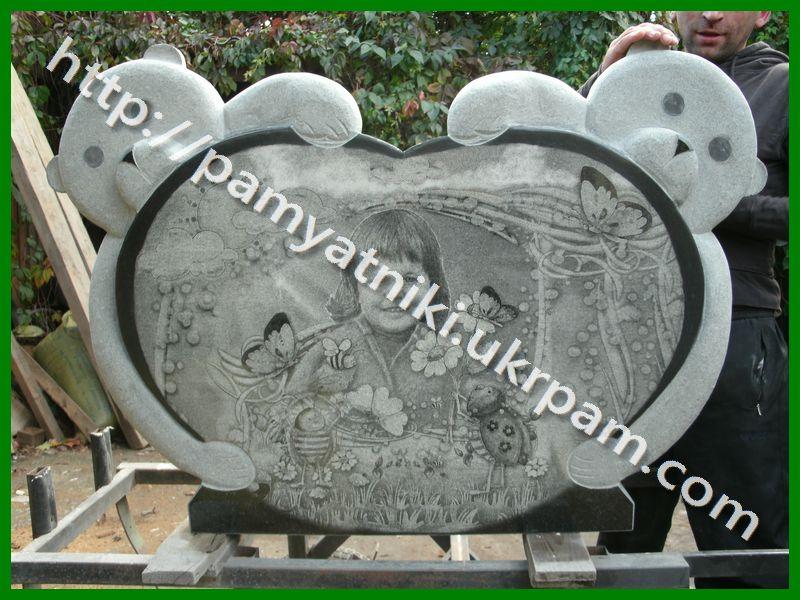 Надгробные памятники из гранита фото и цены благовещенск памятник из гранита екатеринбург в кирове цена